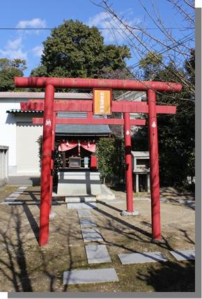 松前稲荷神社