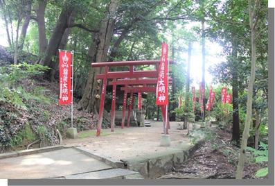 境内にある稲荷神社